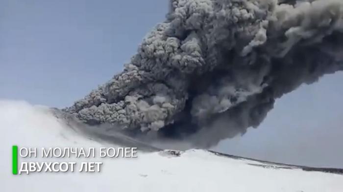 На Камчатке началось извержение вулкана Камбальный, ему присвоен «оранжевый» код опасности