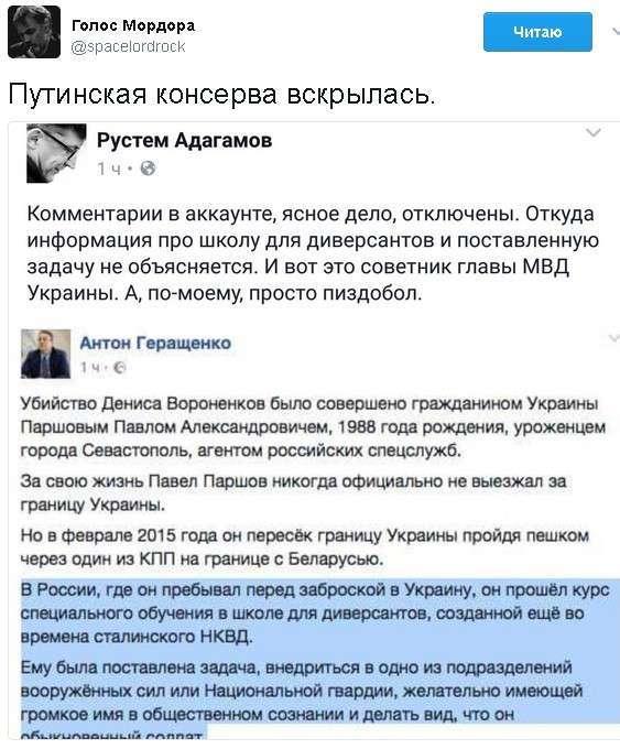 Юмор помогает нам пережить смуту: попильщик Лёша Навальный