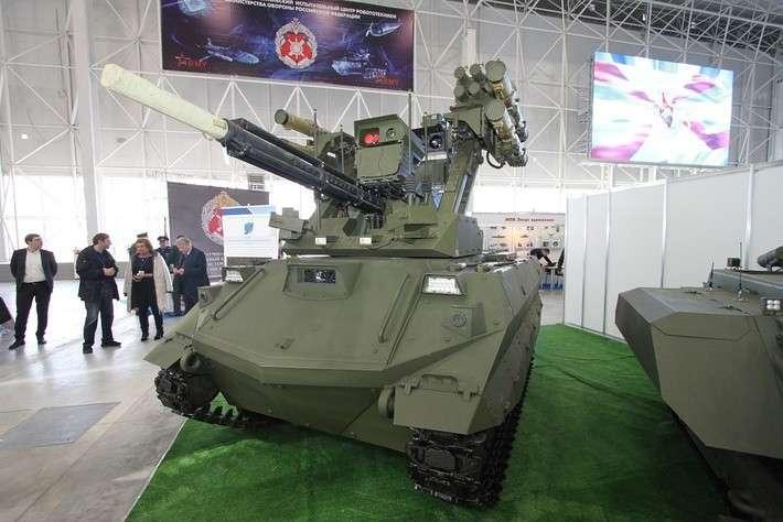 Фоторепортаж соII конференции «Роботизация Вооруженных Сил Российской Федерации»