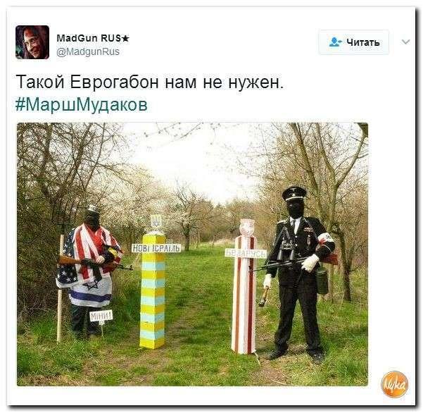 Ударим юмором по майдану: подборка материалов об обстановке в Мире №350
