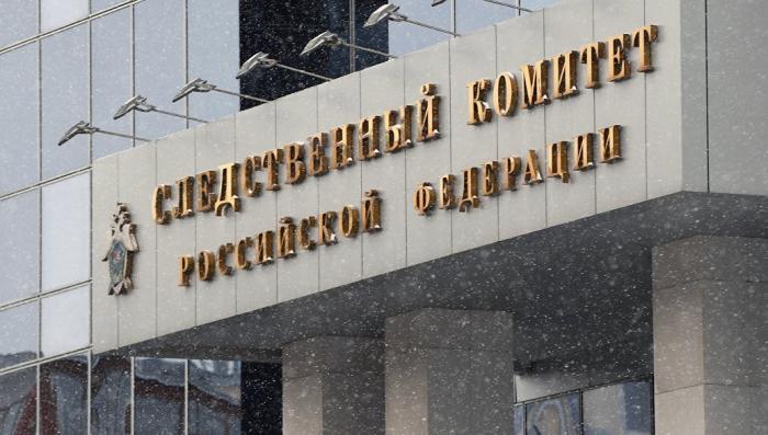 Ранененый полицейский на акции протеста в Москве: дело передано в центральный аппарат СК