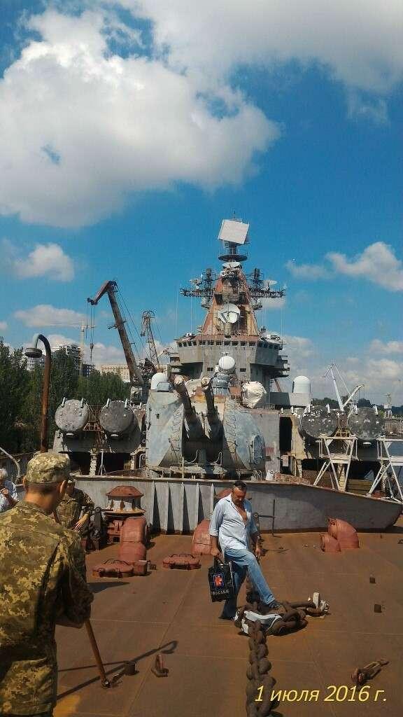 Пётр Порошенко официально продал «Украину» на иголки