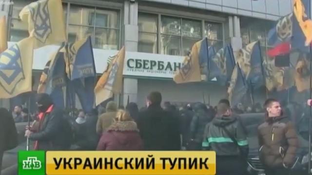 Нацистские погромы банков на Украине идут с согласия Европы, так же было в 1930-х годах в Германии