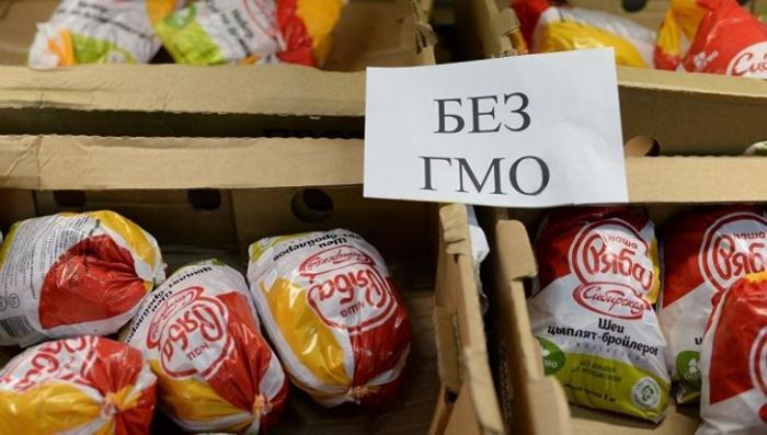 ГМО в России: настоящие учёные против ГМ отравы
