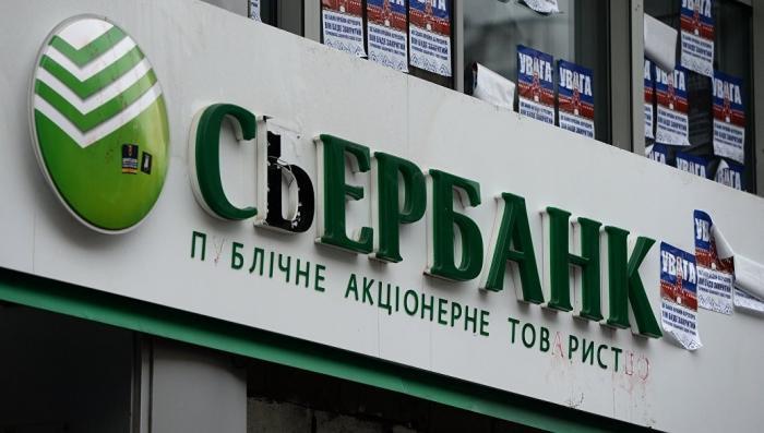 Украина: Сбербанк перепродал «дочку» Саиду Гуцериеву