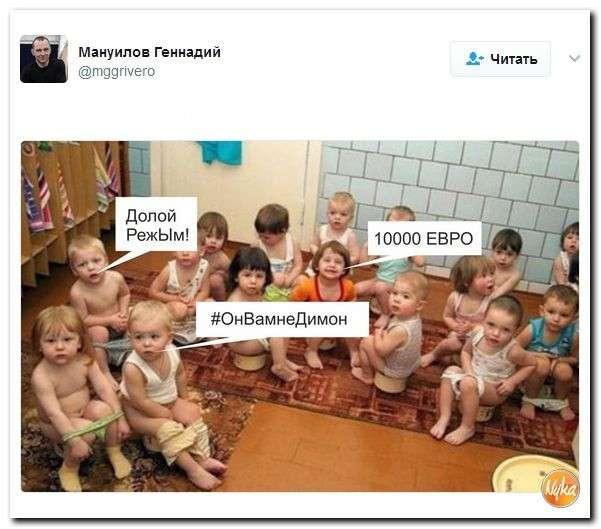 Юмор помогает нам пережить смуту: кроссовки Нвального дороже Медведевских