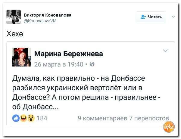С юмором по нашей тёмной жизни: подборка материалов о Навальном