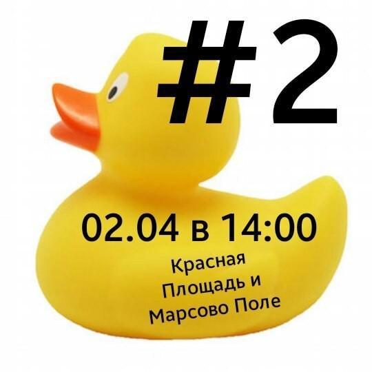 Провокаторы начали новую вербовку «онижедетей» для провокации 2 апреля