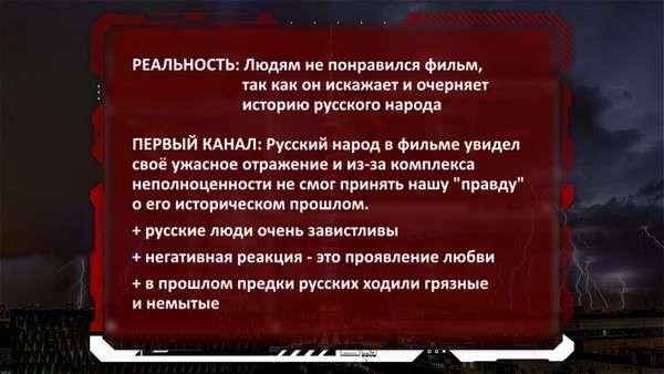 Досье Владимира Познера, как отпетый русофоб воюет с Россией, как отпетый русофоб воюет с Россией