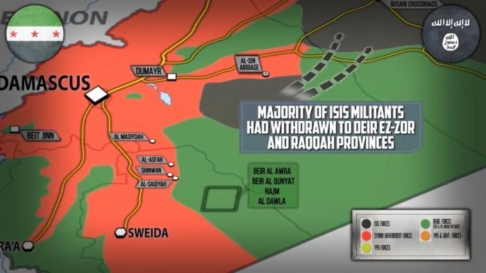 Сирия: наступление в Сувейде. «Дружественный огонь» ВКС России не подтверждён