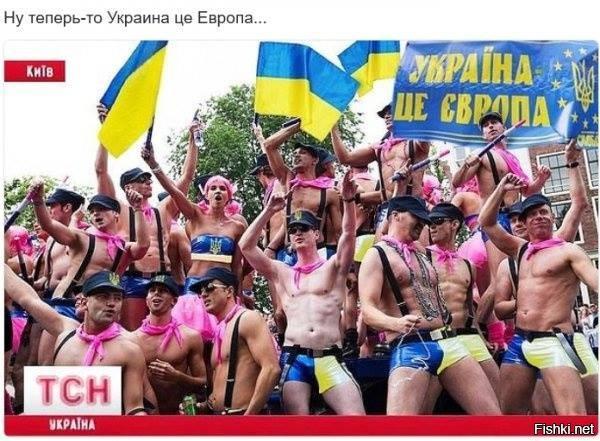 Украина шагает навстречу летнему безвизовому разочарованию
