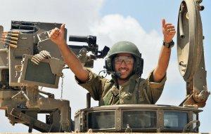 Эдвард Сноуден: Атака Израиля на Газу была бы невозможной без поддержки США