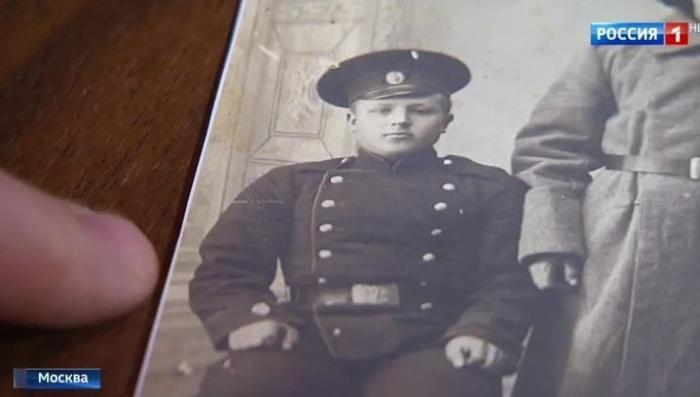 Герои Первой мировой войны: уникальные архивы Минобороны переводят в цифру и публикуют в интернете