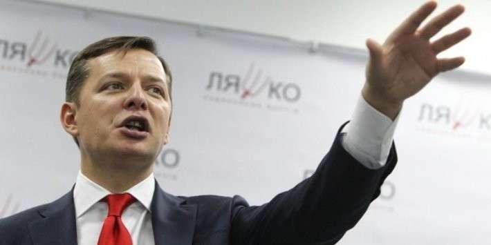 Альтернативно ориентированный Ляшко призвал вешать «московских оккупантов» и их пособников