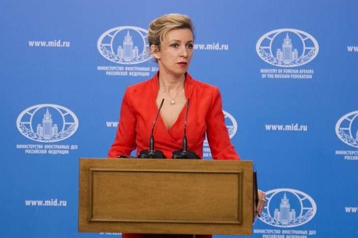 Брифинг официального представителя МИД России Марии Захаровой, 30.03.2017
