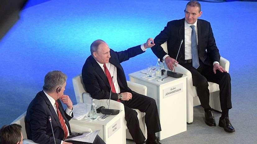 Самые яркие высказывания Владимира Путина на Арктическом форуме