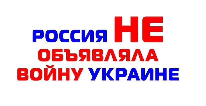 Военным Украины тоже нужно крепко подумать