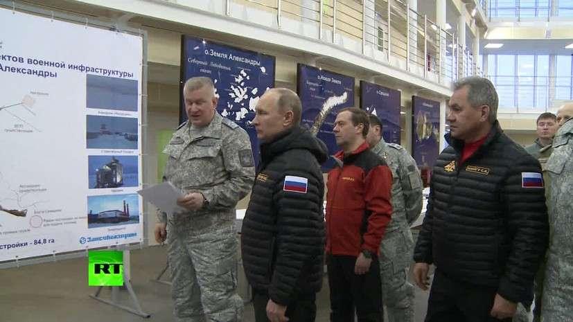 Владимир Путин побывал на самой северной российской военной базе «Арктический трилистник»