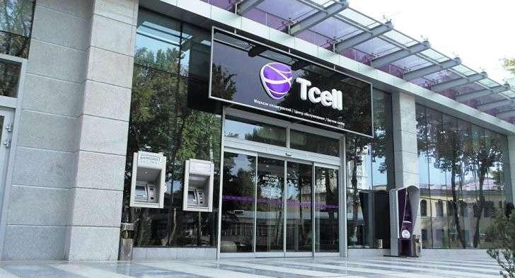 Правительство Таджикистана срывает сделку по продаже Tcell Фонду AKFED