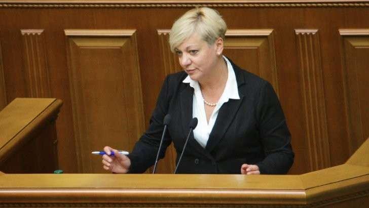 Украина: кабальные условия для получения транша МВФ