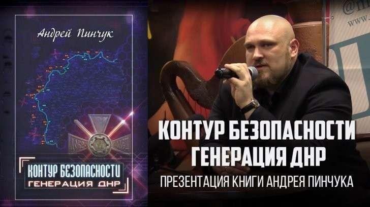 Операция «Возмездие»: Взорванный вМариуполе полковник СБУбыл известен жестокими пытками сторонников ДНР (ФОТО)