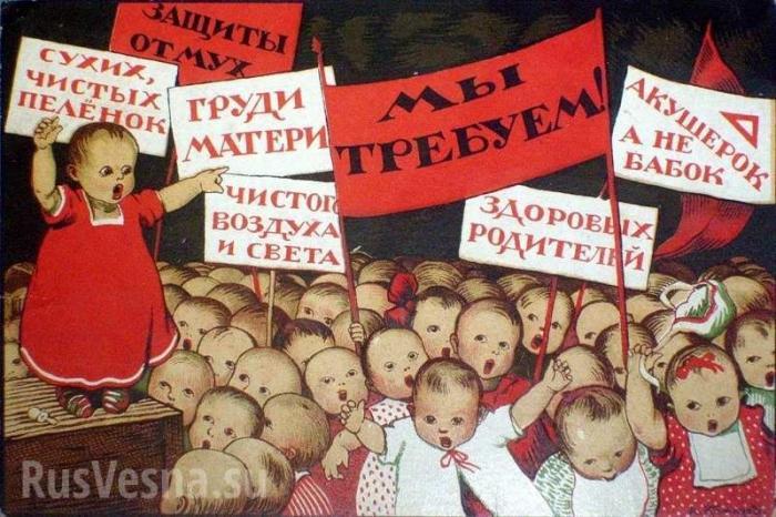 Майдан в России: будет ли«кровавое воскресенье» 2апреля 2017?