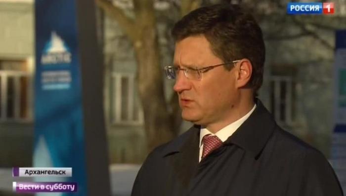 Министр энергетики Александр Новак рассказал об энергетических перспективах России