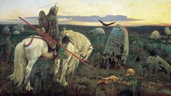 Ахиллесова пята и секретное оружие России