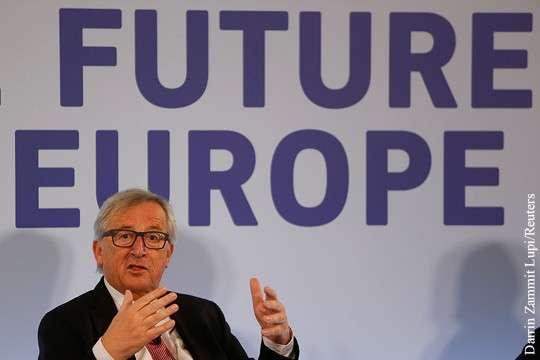 Глобалисты ЕС пригрозили развалить США: Клод Юнкер против Дональда Трампа