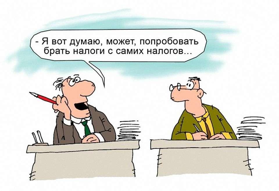 Супер хуцпа киевского каганата: украинцы будут платить очередной выдуманный сбор НИ ЗА ЧТО!