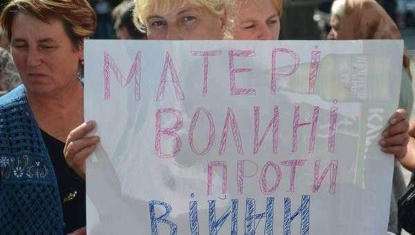 МВД Украины будет арестовывать солдатских матерей