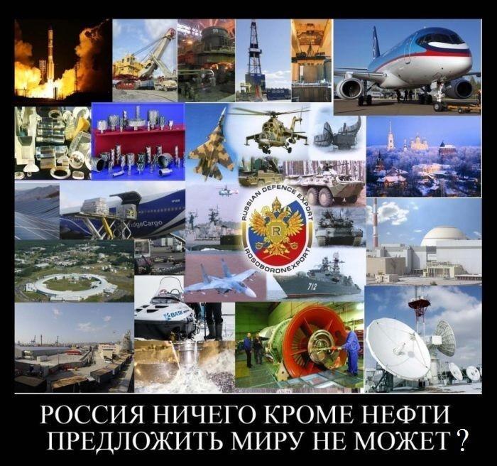 Правда, что жизнь в России «тяжела и неблагодарна», как пишет The Guardian?