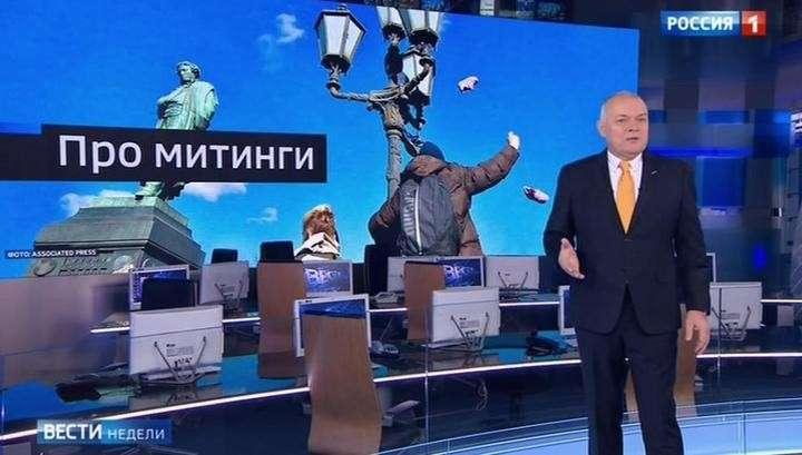 Дмитрий Киселёв объяснил, почему не показывали митинг провокатора Навального
