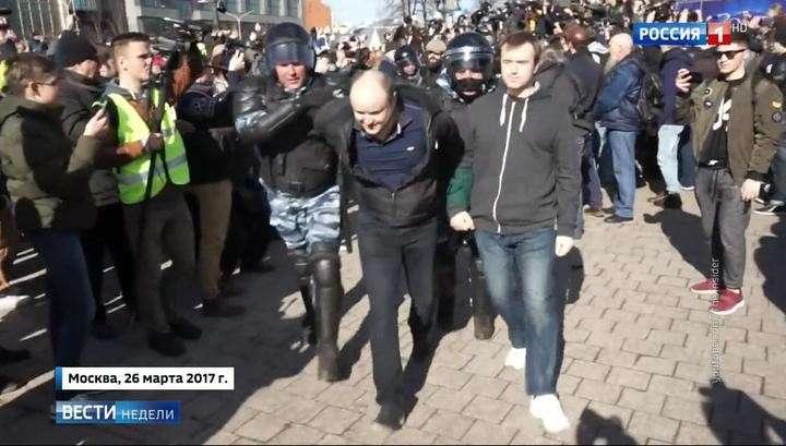 Организатора антикоррупционного митинга на него