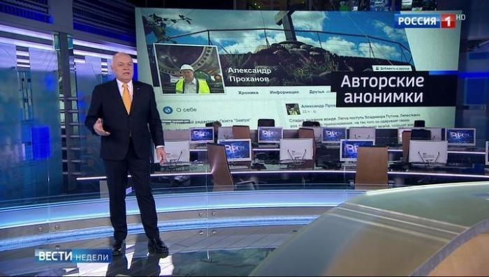 Атака на мозг: Дмитрий Киселёв призвал россиян не быть лохами