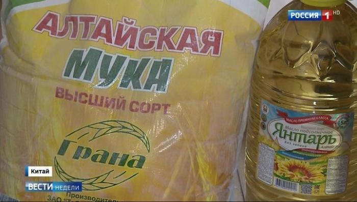 Россия начинает кормить китайцев все больше и больше