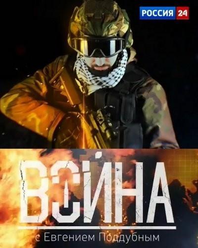 Сирия. Война. Хама: отряды наёмников с большими потерями откатываются обратно в Идлиб
