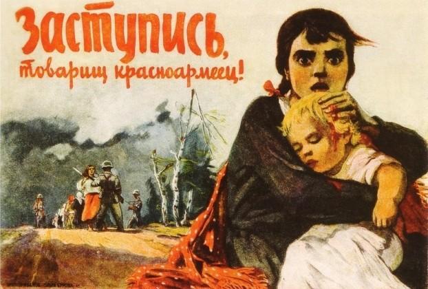 Ювенальная Юстиция: изъятие детей из семьи вместо принудительной стерилизации