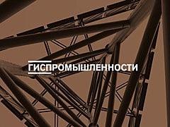 В России создана Государственная информационная система промышленности (ГИСП)