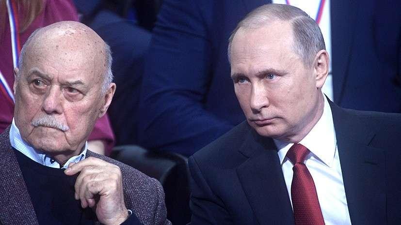 Владимир Путин проводит медиафорум ОНФ «Правда и справедливость» в Санкт-Петербурге