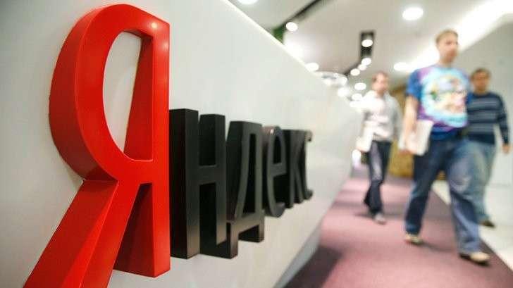 Яндекс «упал» после взрыва в метро: никто не рассчитывал на такие нагрузки