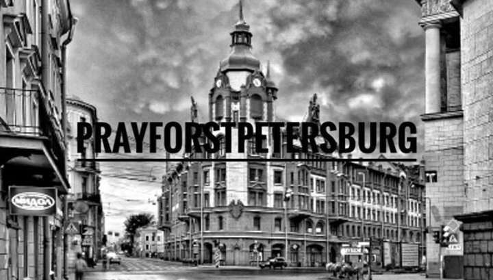 Мировые лидеры направляют соболезнования России после теракта в Петербурге