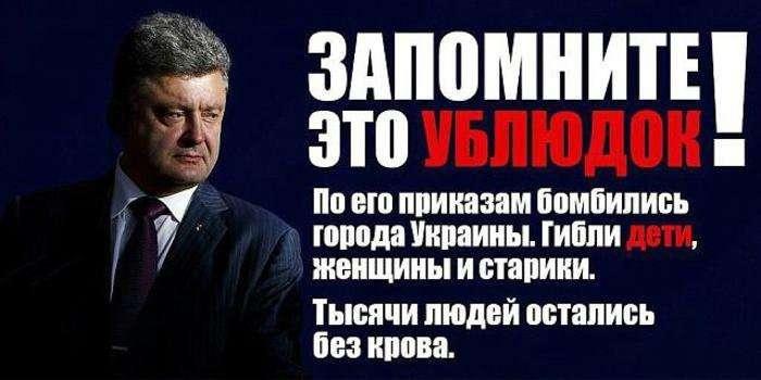 Пётр I кровавый, царь киевский, победил Россию, Америку и… Украину