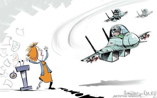 РФ изобразит конфликт двух государств в ходе учений, взволновавших США