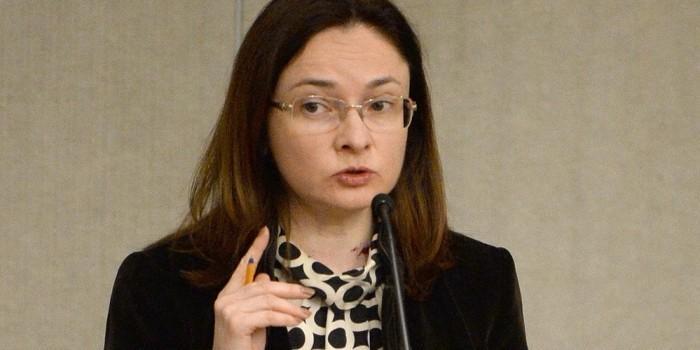 Глава Банка России Эльвира Набиуллина обвинила недобросовестных банкиров в воровстве
