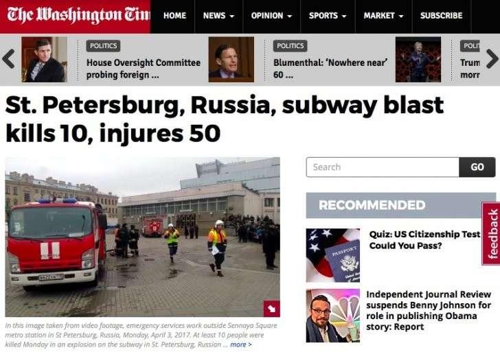 МИД России увидел в западных СМИ дезинформацию о теракте в питерском метро