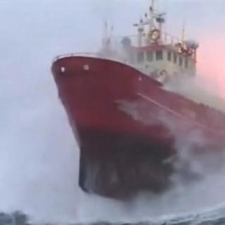 Загадочное исчезновение сухогруза «Милена»: судно попало в пространственную аномалию