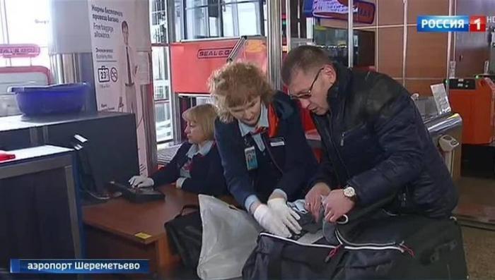 В Московских аэропортах ввели повышенные меры безопасности