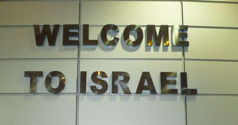 Израиль, как он есть, глазами русского туриста