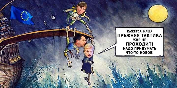 В ЕС потеряли дар речи от решения России расширить санкции по Латвии